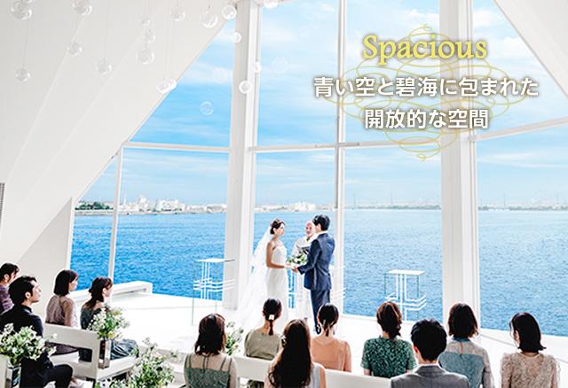 常滑 結婚 式場